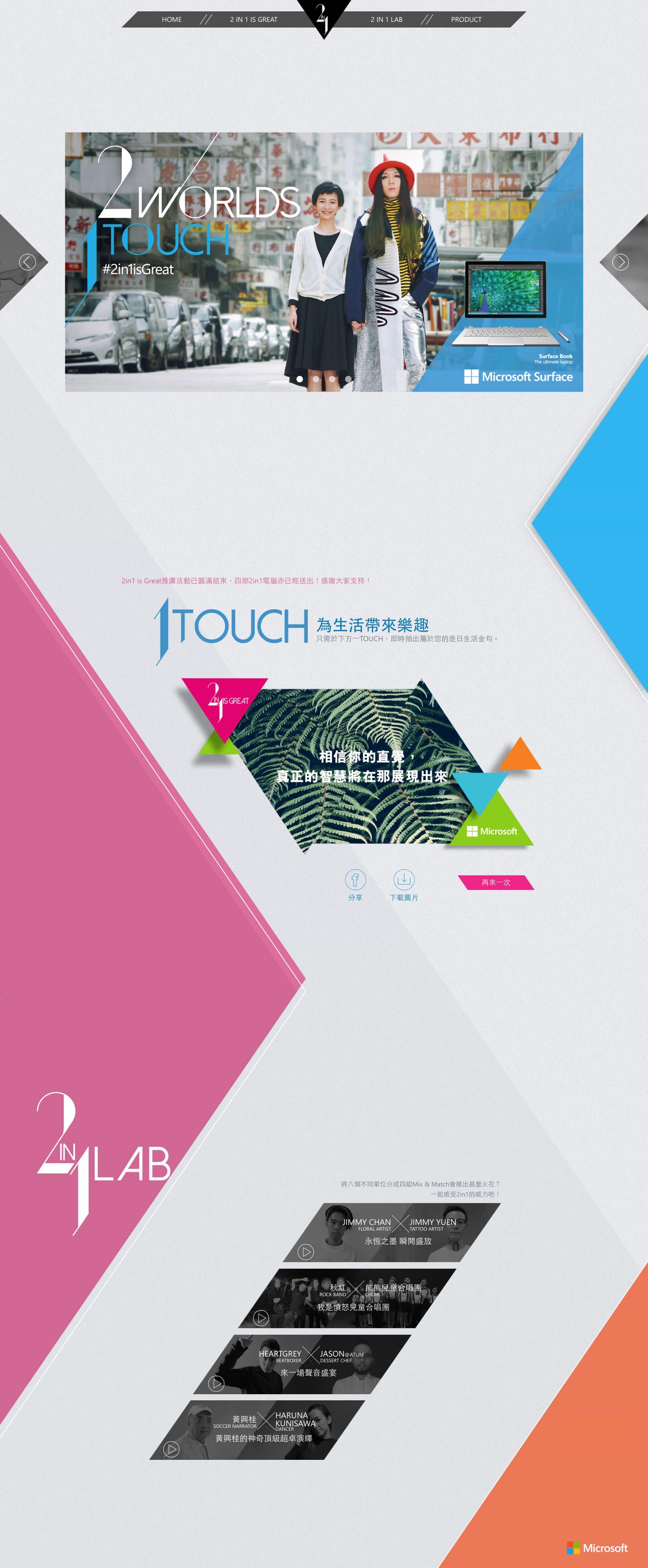 microsoft-hong-kong-2-worlds-1-touch