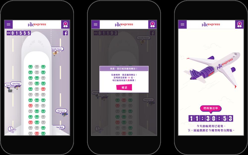 hke-mobile-02