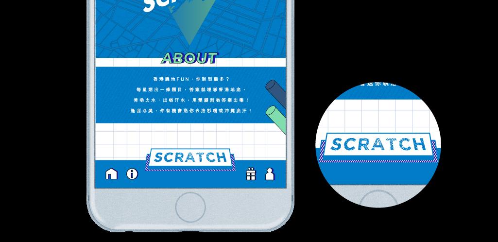按Scratch並登入Facebook以進入遊戲