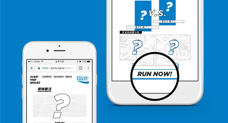 題目和答案圖案每週更新,按Run Now開跑。