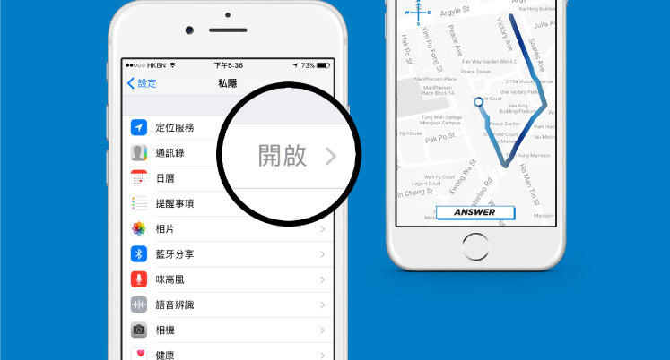 開啟電話及瀏覽器GPS,上街跑出答案路線圖。