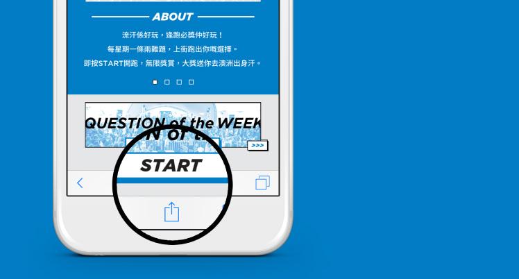 按Start並登入Facebook 開始每週兩難題。